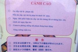 Nhật, Thái, Hàn rêu rao người Việt trộm cắp, ăn tham, xả rác