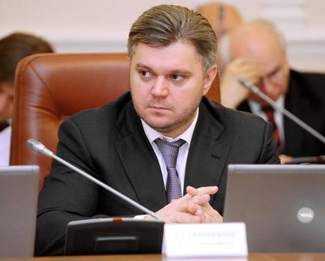 Phát hiện 42 kg vàng tại nhà cựu Bộ trưởng năng lượng Ukraine
