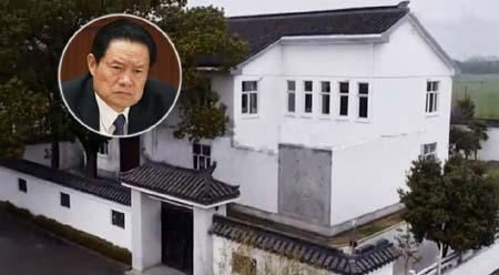 Trung Quốc tịch thu gần 15 tỷ USD từ Chu Vĩnh Khang và các cộng sự?