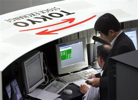 Banner Travel Services là một hãng lữ hành tại California. Hãng này từng đặt quảng cáo trên cuốn