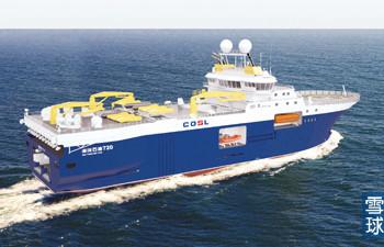 Trung Quốc điều tàu khảo sát dầu khí nước sâu mới tới Biển Đông