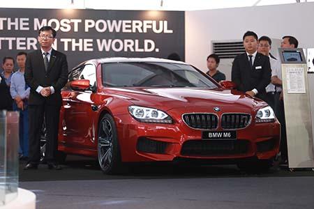 Đến lượt BMW mở triển lãm riêng tại Hà Nội