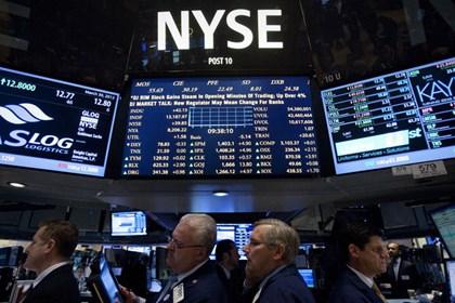 Bóng tối mùa Thu… nấp sau thị trường chứng khoán