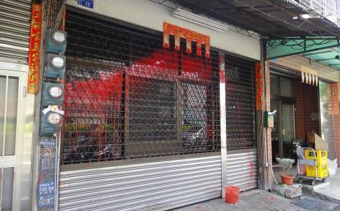 """Đài Loan: Hơn 190 doanh nghiệp thừa nhận dùng dầu ăn """"bẩn"""""""