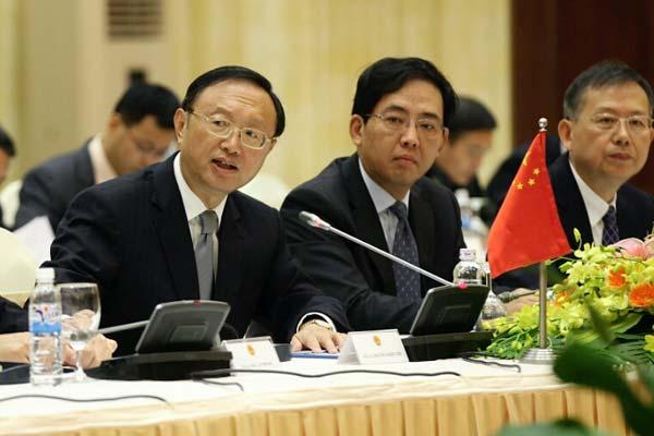 Dương Khiết Trì, Phạm Bình Minh