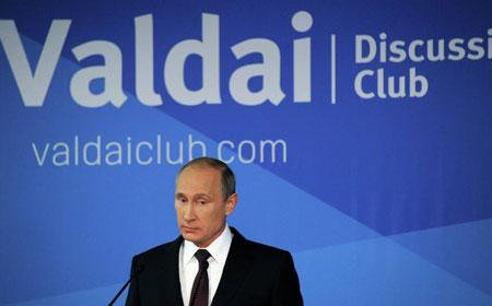 Obama bẻ cờ, Putin vỡ trận dầu khí