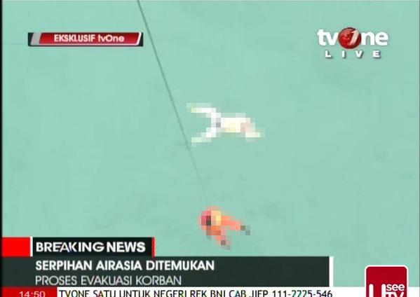 Phát hiện nhiều thi thể gần vùng nước đen bị nghi là máy bay AirAsia