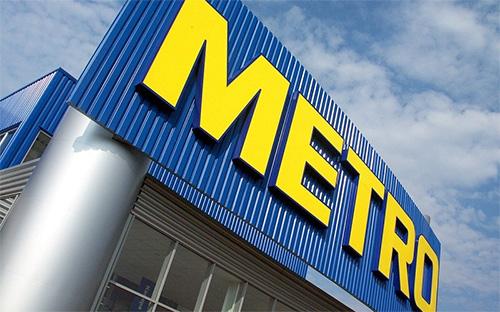 Cổ đông BJC phủ quyết thương vụ mua METRO