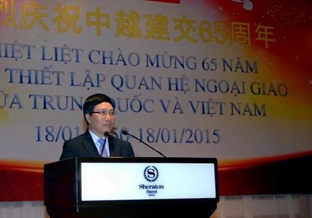 Thương mại Việt – Trung tăng hơn 1.500 lần sau 23 năm