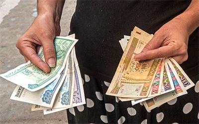 Cuba phát hành tiền pê-sô nội tệ mệnh giá lớn