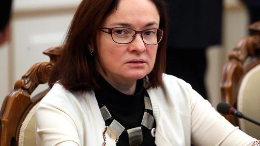 Thống đốc Ngân hàng Trung ương Nga Elvira Nabiullina