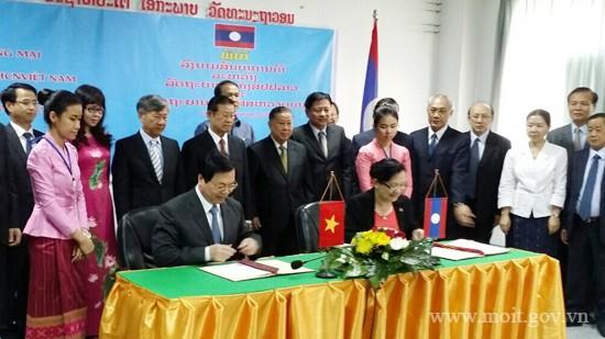 Hiệp định thương mại Việt - Lào xóa bỏ thuế quan hơn 95% mặt hàng