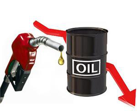 """""""Cân đo"""" hơn – mất khi giá dầu suy giảm"""