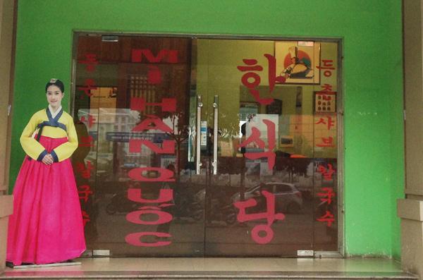 Long lanh khu Hàn, thâm trầm phố Nhật giữa Hà Nội