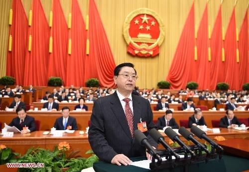 Chủ tịch Quốc hội Trương Đức Giang chủ trì phiên bế mạc (Ảnh: