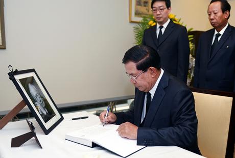 Lãnh đạo thế giới viết những lời tiễn biệt cựu Thủ tướng Lý Quang Diệu