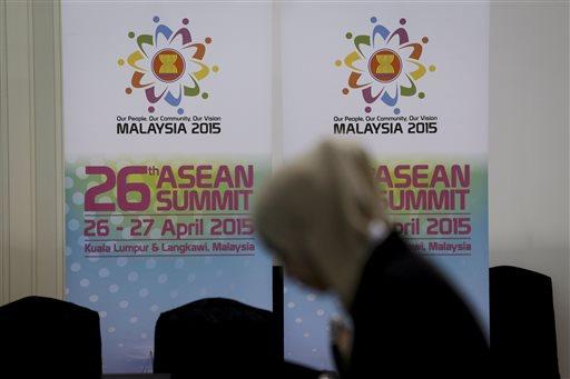 ASEAN sẽ ra tuyên bố kêu gọi Trung Quốc
