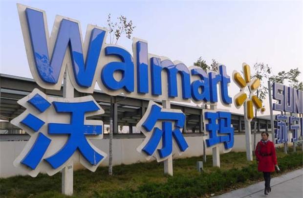 Tăng trưởng chậm, thị trường Trung Quốc vẫn hấp dẫn Wal-Mart
