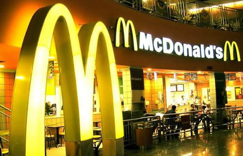 McDonald's bị