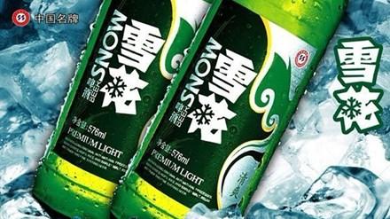 Bia Trung Quốc tiêu thụ nhiều nhất thế giới