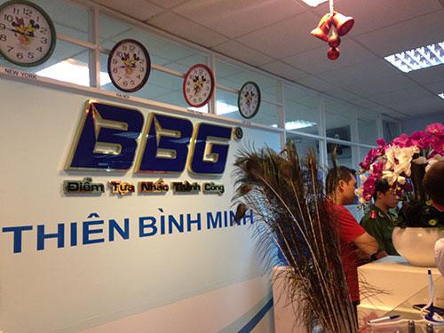 Sàn vàng BBG Chi nhánh TP HCM lúc bị khám xét khẩn cấp