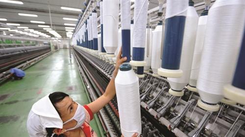 Nhà máy xơ sợi nghìn tỷ