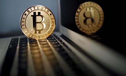 Bitcoin nên được quản lý như một loại hàng hoá?