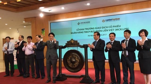 Phát biểu trong ngày đầu chào sàn, ông Nguyễn Đức Hưởng cho biết, khi cổ phiếu lên sàn sẽ chịu quy luật chung của quy luật kinh doanh là có lên có xuống, nhưng ông kỳ vọng sẽ lên nhanh và xuống chậm.