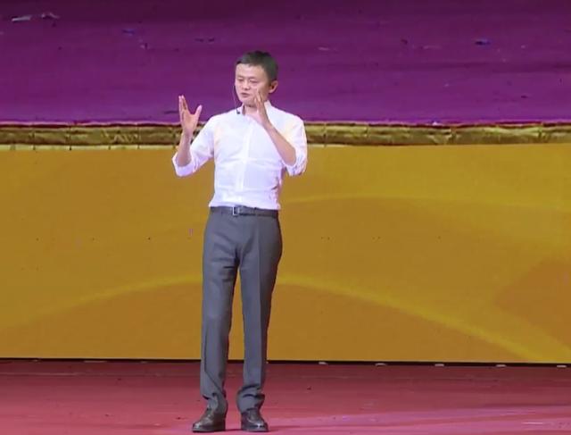 Jack Ma: Chúng tôi đã vấp phải vô số sai lầm. Chúng tôi vẫn tin còn nhiều va vấp, sai lầm, thất bại