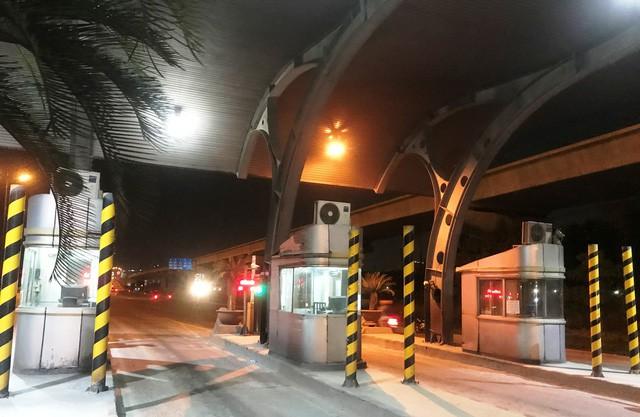 Hoạt động thu phí tại Xa Lộ Hà Nội kết thúc sớm hơn 1 năm.