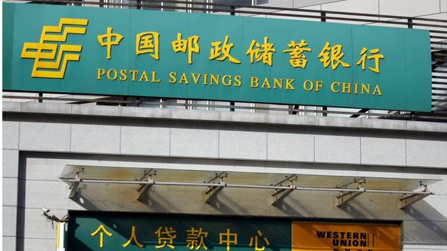 Một ngân hàng Trung Quốc bị phạt 80 triệu USD vì lừa dân