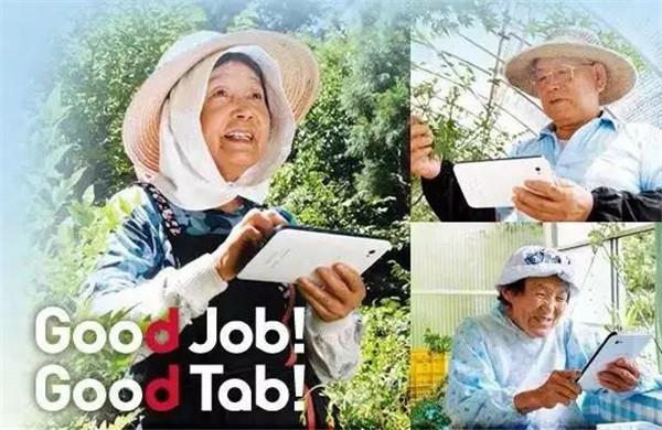 Ngoài ra, Yokoishi còn khai thác một phần mềm thích hợp cho người già sử dụng, cung cấp máy tính hoặc máy tính bảng cho các cụ bà để họ có thể chủ động nguồn thông tin, biết rõ ngày nào nên thu thập loại lá nào