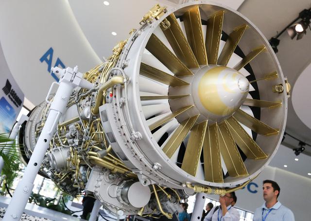 Trung Quốc đang phát triển động cơ phản lực turbofan WS-15 để sử dụng trong máy bay chiến đấu tàng hình J-20. (Nguồn: Tân Hoa Xã)