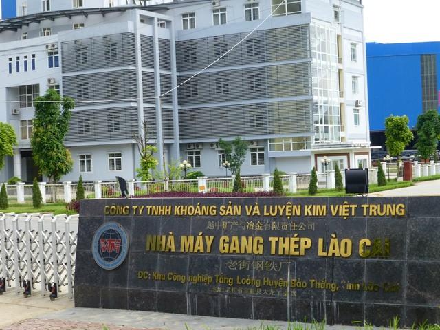 Dự án gang thép Lào Cai bị thua lỗ liên tiếp trong 2 năm sau khi đưa vào hoạt động. Cụ thể, tính đến ngày 31/12/2016, tổng lỗ lũy kế 1.188 tỷ đồng.