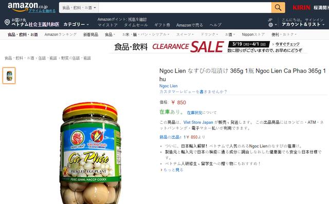 """Cà muối Việt mang sang Nhật bán đắt gấp 10 lần vẫn than """"chưa giàu được đâu"""""""