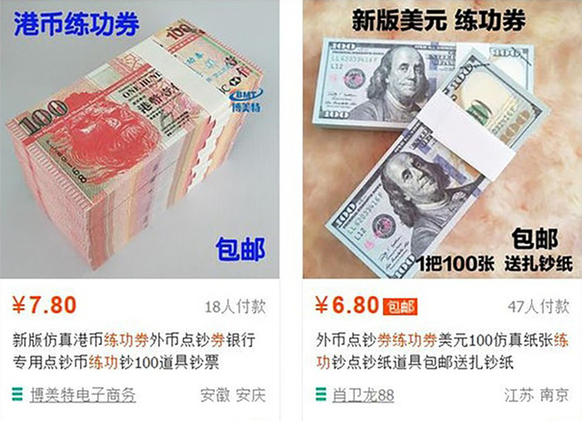 Các loại tiền giả được rao bán công khai trên các trang mua sắm trực tuyến. (Nguồn: SCMP)