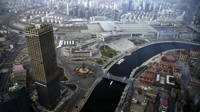 Theo số liệu mới nhất, Ngân hàng Thương mại Nông thôn Thiên Tân có tài sản trị giá trên 47 tỷ USD. (Nguồn: SCMP)