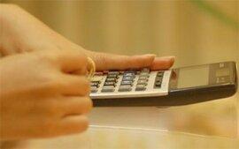 Giá vàng sụt giảm, dồn vốn chờ