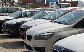 126 công-ten-nơ xe BMW gian lận thương mại đã tái xuất