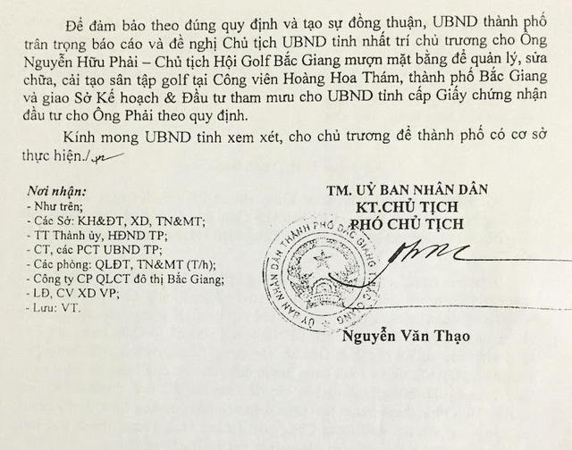 Chủ tịch UBND TP Bắc Giang đã tổ chức buổi làm việc xin ý kiến các Sở Kế hoạch và đầu tư, Xây dựng, Tài nguyên và Môi trường và Văn phòng UBND tỉnh Bắc Giang về nội dung mượn đất của ông Nguyễn Hữu Phải.
