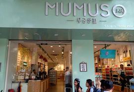 Bộ Công Thương: Mumuso Việt Nam bán hơn 99% hàng Trung Quốc, mắc nhiều vi phạm