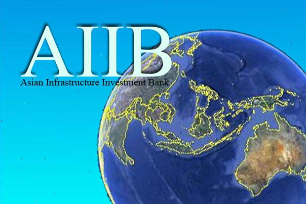 Trung Quốc lập AIIB: Đại diện WB khẳng định