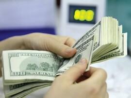 Ngân hàng Nhà nước can thiệp, tỷ giá USD/VND
