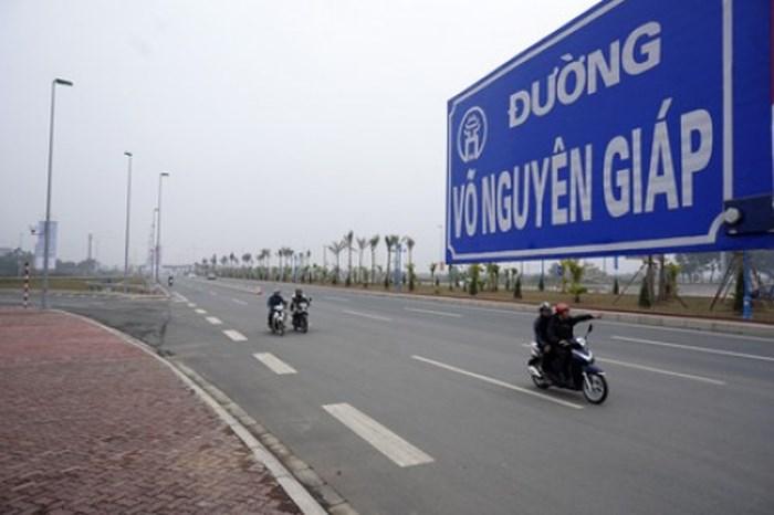 Hà Nội sắp xây đường rộng 50m từ đường Võ Nguyên Giáp đến Khu đô thị Sóc Sơn