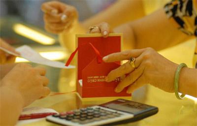 Giá vàng sau phiên tăng 50.000 đồng/lượng đã đảo chiều giảm nhẹ.