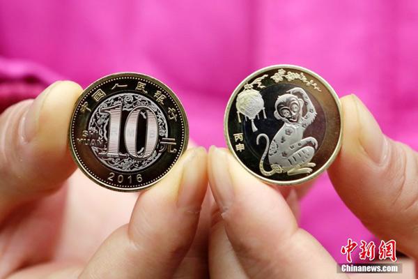 Trung Quốc phát hành 500 triệu đồng xu có hình con khỉ